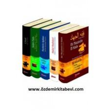 BİR MÜCAHİDİN CEP KÜTÜPHANESİ 5 KİTAP